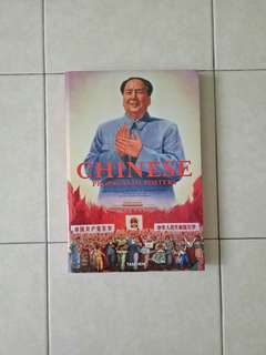Chinese Propaganda posters page 239 book condition 8/10