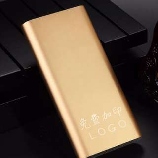 power bank 20800 mah
