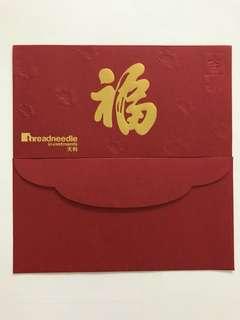 Threadneedle Investments Red Packet Ang Pow Hong Bao