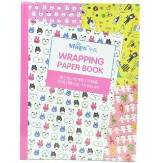 Wrapping Paper Book 16 Pages Animals