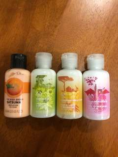 Authentic body shop body lotion