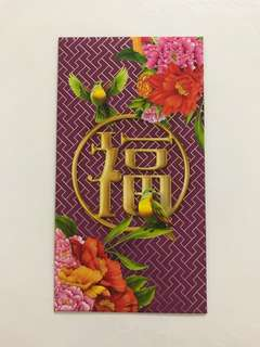 🌺 StarHub Purple Floral Red Packet Ang Pow Hong Bao