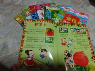 Assorted Children Book Chinese 4