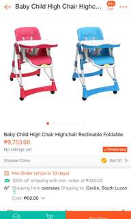 SM Baby Company Convertible High Chair