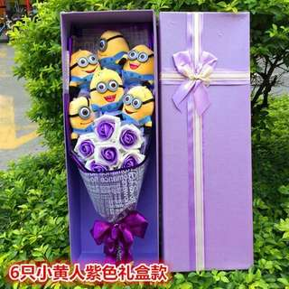 Graduation Minion Soap Flower With Gift Box & Free Greeting Card