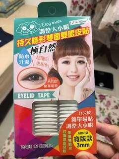 Taiwan double sided double eyelid sticker