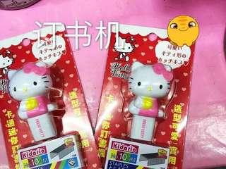 Hello Kitty Mini Stapler