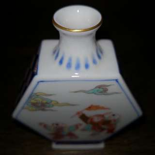 Japanese small vase