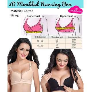 Nursing Bra 3D Moulded