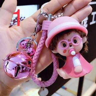 Cute Figures Keychain