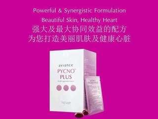 Pycno Plus - Dietary Supplement