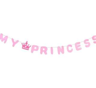 MY PRINCESS BANNER