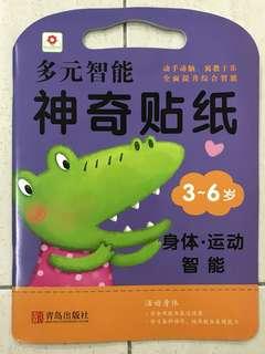Chinese Sticker Book 3-6yo