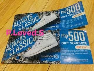 Reebok-footwear gift vouchers