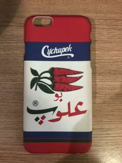 Printed hard case from Kuwait ip6