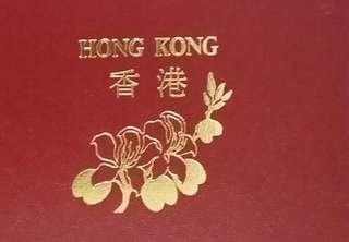 珍罕 -香港硬幣 1993年套裝紀念錢幣