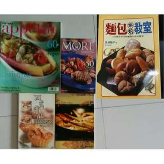 Preloved Bread making recipe book 面包烘焙教室