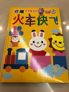 Kids Chinese song book with music cd (40 songs)