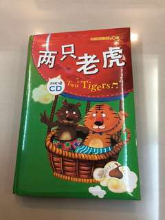 Chinese song book with music cd (40 songs)