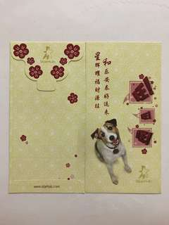 🐕 StarHub Dog Yellow Red Packet Ang Pow Hong Bao