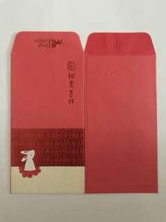 🐰 Great Eastern Rabbit Red Packet Ang Pow Hong Bao