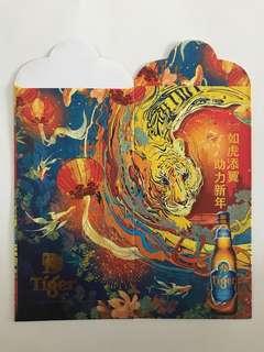 🐯 Tiger Beer Red Packet Ang Pow Hong Bao