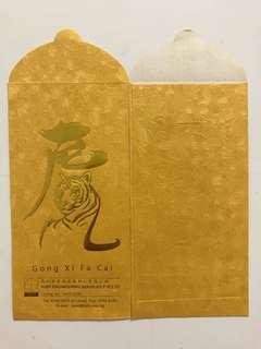 🐯 Kodi Engineering Tiger Gold Red Packet Ang Pow Hong Bao