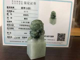 Natural Jadeite Myanmar Jade Lion King Stamp 天然缅甸玉A货翡翠狮王玉玺