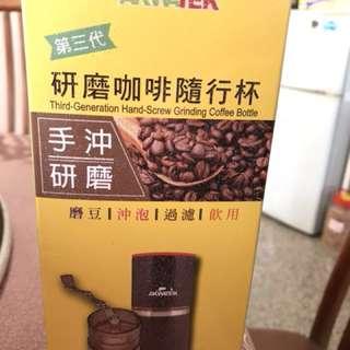 🚚 研磨咖啡隨行杯