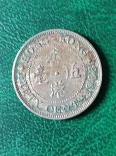 1968年 5毫港幣