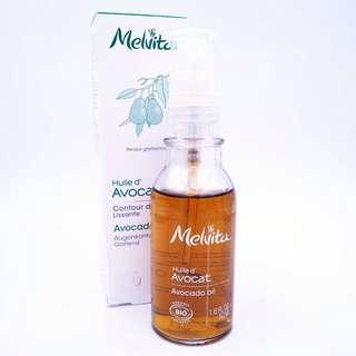 Melvita 有機牛油果油(可撫平細紋產生)