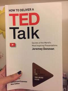 🚚 How to Deliver a Ted Talk