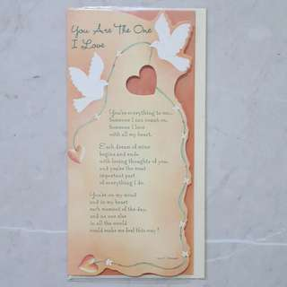 Greeting Card #3 - You are the One I Love