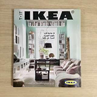 2011 IKEA Catalog