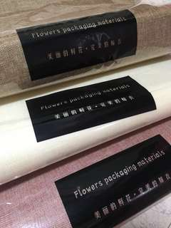 Flower wrapper/ Cloth wrapping/Gift wrapping