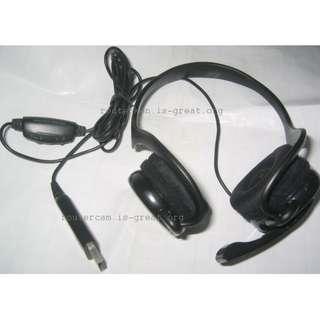 HP Digital Stereo USB Headset (BHP-95NCV)
