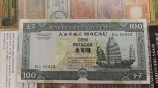 澳門1999年壹佰,MA回歸冠號,UNC品相,四角尖尖,紙幣堅挺硬淨,書本參考價$1500,特價出售。