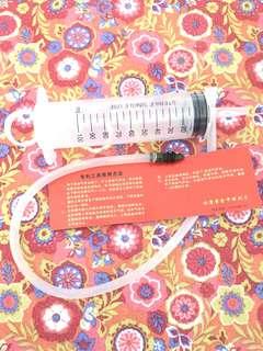 diskbrake tubing oil pump caliper
