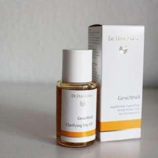 🇩🇪️每月15結團🇩🇪️德國有機保養品牌 德國世家 律動淨化油脂調理油 30 ml