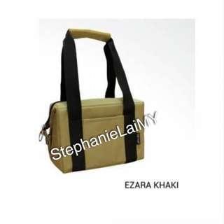 Jingle Jungle - Ezara 2 in 1 Convertible Cooler Bag (Khaki)