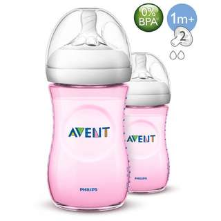Avent Natural PINK/BLUE Bottle 9oz / 260ml Twin Pack