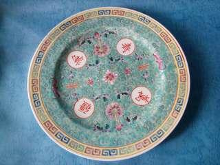 那些年,日本設計,香港造,綠底萬壽無疆10吋圓碟一隻。
