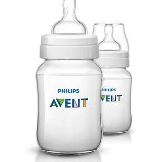 Avent Classic Plus Bottle 9oz / 260ml Twin Pack