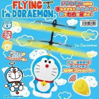 🇯🇵*限量清屋優惠價* 全新 日本直送🇯🇵 I'm Flying  Doraemon 多啦A夢 叮噹 搖控飛行玩具