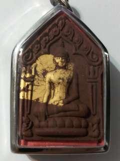 Phra Khun Paen BE 2536