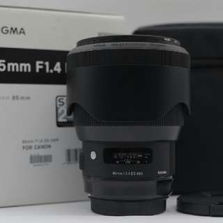 Sigma 85mm F1.4 DG HSM Art for CANON