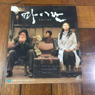 韓國電影白蘭 張柏芝 VCD