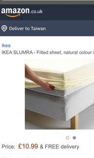 🚚 IKEA 床包 自然色 雙人