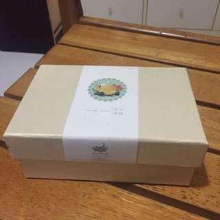 Gift box rectangular