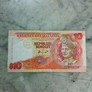 Malaysia Sepuluh Ringgit 10 Vintage 10